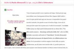"""Katia-Colica-presenta-il-suo-nuovo-libro-""""Un-altro-metro-ancora""""-Cultural-Life-Libri-e-letteratura-2015-12-14-23-46-53"""